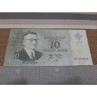 Финляндия 10 марок 1963