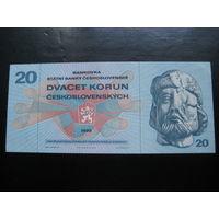 ЧЕХОСЛОВАКИЯ 20 КРОН 1970 ГОД UNC