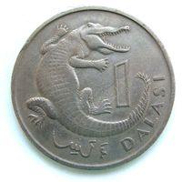 1971 г. 1 даласи. Гамбия