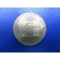 Судан 1 динар 1994 г.