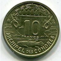 (H3) КОМОРСКИЕ ОСТРОВА - 10 ФРАНКОВ 1964 UNC