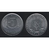 Германия (ГДР) _km9.1 5 пфенниг 1968 год (f50)(ks00)