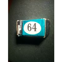 Тасма 64, коробка
