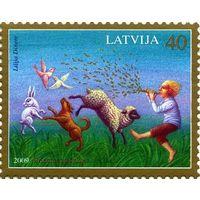 Латвия  2009 г.  Сказки.