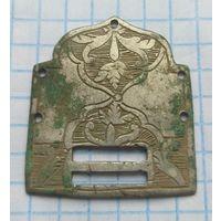 Ременная накладка 18в. серебро шляхта