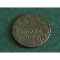 1 грош 1838  ЛОТ ПРМ1