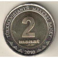 Туркменистан 2 манат 2010
