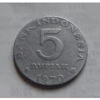 5 рупий, Индонезия 1970 г.