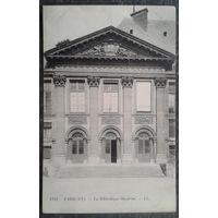 Старинная открытка. Париж (7). Подписана