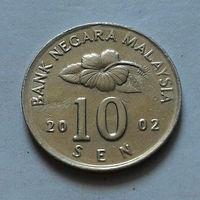 10 сен, Малайзия 2002 г.