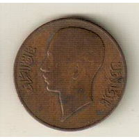 Ирак 1 филс 1938