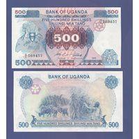 Банкнота Уганда 500 шиллингов 1986 UNC ПРЕСС