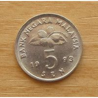 МАЛАЙЗИЯ,5сен1993г. KM# 50