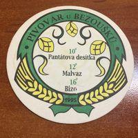 Подставка под пиво Pivovar u Bezousku