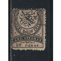 Турция Османская Имп 1876 Имперский вып Стандарт #30