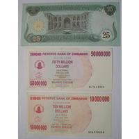 Ирак 25, Зимбабве 50 000 000, 10 000 000
