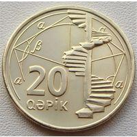 Азербайджан. 20 гяпиков 2006 год  KM#43