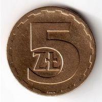 Польша, 5 злотых 1974,1975,1976,1977, 1980-1990 год.