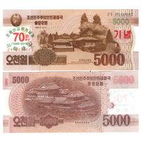 Северная Корея. КНДР. 5000 вон 2019 год. 70 лет установления дипломатических отношение между КНР и КНДР. UNC НОВИНКА