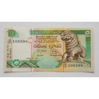 Шри-Ланка 10 рупий