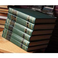 История Второй мировой войны 1939-1945 в двенадцати томах