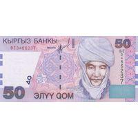 Киргизия 50 сом 2002 (UNC)