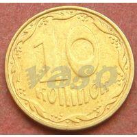 6388:  10 копеек 2007 Украина