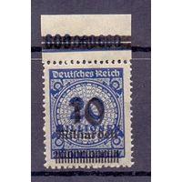 Германия Инфляция НДП Локал Мюнхен (**) 1923 г