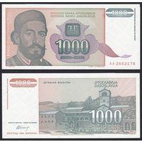 Югославия 1000 динар 1994г. AU