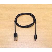 Кабель USB - Micro-USB (с небольшим дефектом)