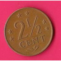 41-19 Нидерландские Антильские острова 2 1/2 цента 1971 г. Единственное предложение монеты данного года на АУ