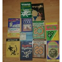 Спортивные книги, буклеты, календари, рекламки и программы, одним лотом, тематика спорт-футбол СССР