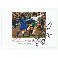 Svetoslav Todorov(Болгария). Фотография с живым автографом.