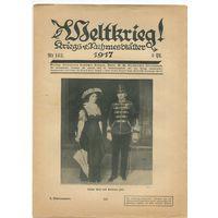 Газета Weltkrieg - Kriegs- & Ruhmesblаtter - Nr. 142 - 1917