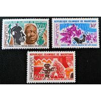 1966 Мавритания 273-275 Музыка и искусство