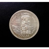 Канада 1 доллар 1958 г. (100 лет  Британской Колумбии) серебро