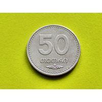 Грузия. 50 тетри 2006.