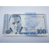 Армения. 100 драм (образца 1998 года, P42, UNC)