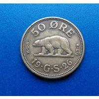 Гренландия 50 эре 1926 г. Редкость- 195837 экз.! Продажа коллекции. #1039