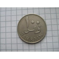Бахрейн 100 филс  1965г.