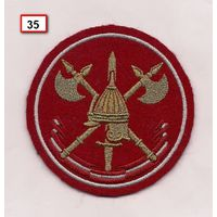 Шеврон 1 отдельная стрелковая ордена Красной Звезды бригада охраны РФ