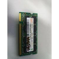 Оперативная память для ноутбука SO-DIMM DDR2 2Gb Hynix PC-5300 HYMP125S64CP8-Y5 (906030)