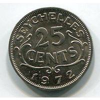 (C3) СЕЙШЕЛЫ - 25 ЦЕНТОВ 1972 UNC