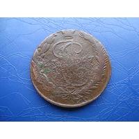 5 копеек 1767       (339)