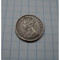 Гонконг 10 центов 1888, серебро