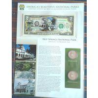 2 доллара Национальный парк Hot Springs  (цветные в листе + 2 х 25 центов ) UNC