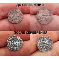 Серебритель паста для серебрения монет изделий