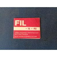 Инструкция фотовспышки FIL - 16-46
