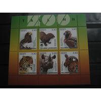 Марки - Эстония, 1997 - фауна, хищные птицы, парнокопытные, дикие кошки, блок
