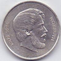Венгрия, 5 форинтов 1946 года.